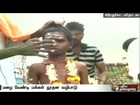 Karnataka villagers parade minor boy naked praying for rain