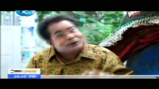 Chiching Fak Drama  বাংলা হাঁসির নাটক চিচিং ফাক। Mosharraf Karim