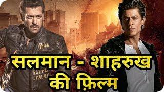 Salman Khan - Shah Rukh Khan Comedy Movie Direction Wish Tiger Zinda Hai Director Ali Abbas Zafar