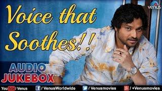 Babul Supriyo ~ Voice That Soothes || Bollywood Hits - Audio Jukebox