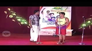 ദിലീപിനെ അനുകരിച്ചു അയ്യപ്പ ബൈജു   Latest Malayalam Comedy 2017 | Ayyappa Baiju Non Stop Comedy |