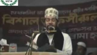 bangla new waz tarek monowar 2016