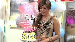 Omalli Movie Trailer Launch & Ramya Sri Birthday