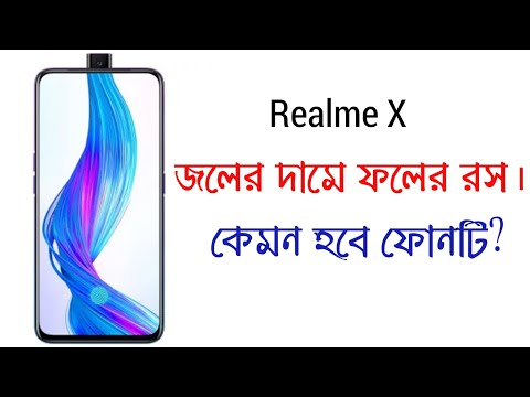 Xxx Mp4 Realme X Very Good Phone My Opinion In BANGLA 2019 🔥 3gp Sex