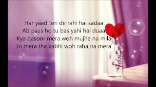 Sajna - Farhan Saeed - Lyrics Video