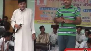 Veer Surma Gujjar Ho Se Ragni