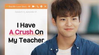 Crush On My Teacher [Season 4 - EP.01] • ENG SUB • dingo kdrama