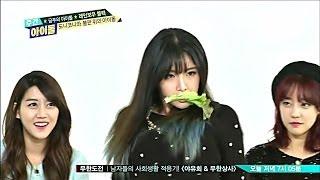 레인보우블랙 주간아이돌 Rainbow Blaxx Weekly Idol [Ep2] 140129 _cha cha 차차 sexy tell me a black 재경 현영 승아 우리 19금
