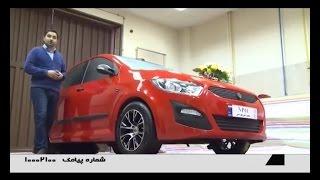 Iran Car platform design, Science Technology university طراحي چهارچوب خودرو دانشگاه علم و صنعت ايران