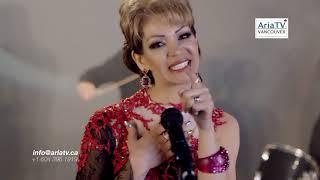 Mahe Man -  Shahla Afrooz ماه من - شهلا افروز   ARIA TV Canada
