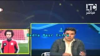 مداخلة باسم مرسى وإعلانه عن الرحيل فى يناير مع الكابتن خالد الغندور