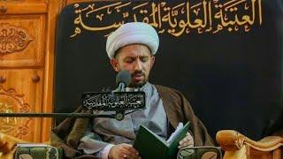 الشيخ شبر معله(  دعاء كميل+زيارة عاشوراء+نعي مفجع) ٢٦صفر ١٤٣٩