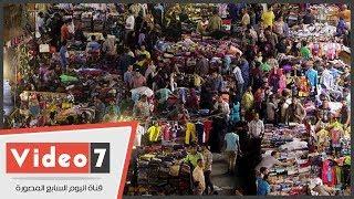 سر عشق المصريين للفصال : التاجر غشاش حتى تثبت برائته