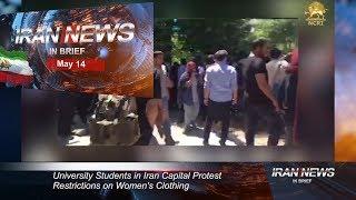 Iran news in brief, May 14, 2019