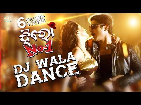 DJ Wala Dance HD Video Song | Hero No 1 | Babushan, Bhoomika | New Odia Movie 2017 - TCP