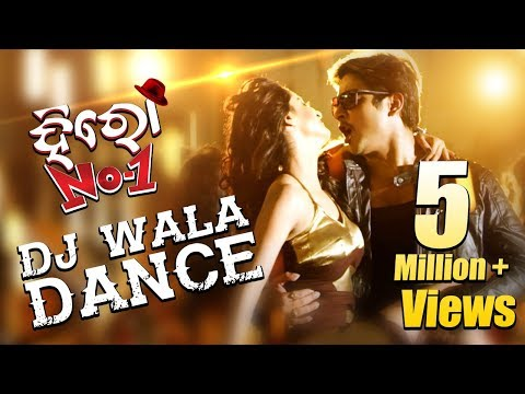 Xxx Mp4 DJ Wala Dance HD Video Song Hero No 1 Babushan Bhoomika New Odia Movie 2017 TCP 3gp Sex