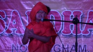20b Speech Payal Jain