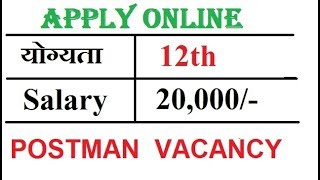 Government Jobs 2017 | Jobs | Latest Sarkari Naukri 2017