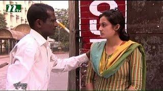 Bangla Natok Houseful l Episode 54 I Mithila, Mosharof Karim, Hasan Masud  l Drama & Telefilm