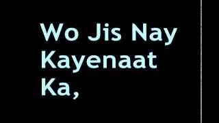 Na Poochiye Ke Kya Hussain Hai Lyrics