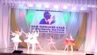 26.03. XI Фестиваль им. Д.Кабалевского в ДК ИСКРА (Пермь)