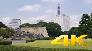 Imperial Palace East Gardens Part 2 - Tokyo - 皇居東御苑 - 4K Ultra HD