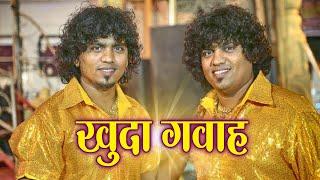 Sonu Monu Beats Playing KHUDA GAWAH SONG At Andheri Cha Ishwar Aagman Sohala 2017 |Mumbai Banjo