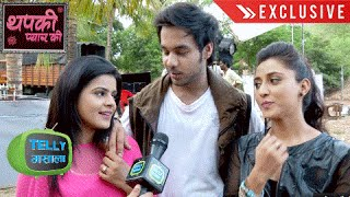 Thapki Feels Jealous Of Bihaan & Aditi's Closeness | Thapki Pyar Ki | Colors