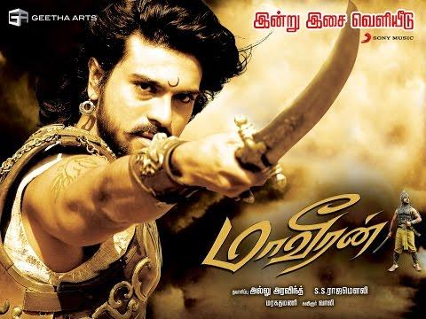 Magadheera 2011 Tamil Dubbed Movie HD 720p Watch Online