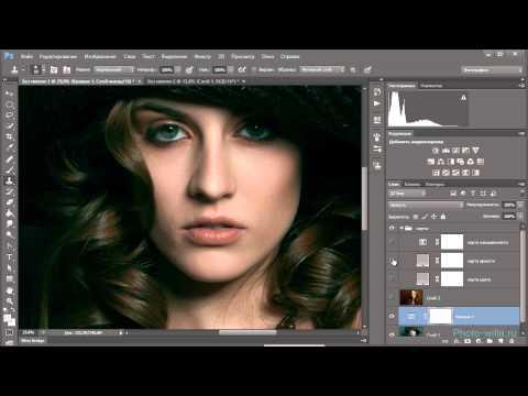 Как сделать цвета холоднее в фотошопе - Savvinka.ru