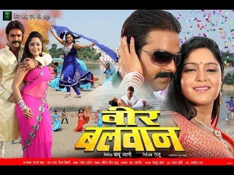 Xxx Mp4 वीर बलवान Veer Balwaan Latest Bhojpuri Movie 2016 Bhojpuri Full Film Pawan Singh 3gp Sex