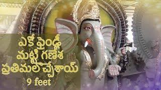 Matti Ganesha upto 8 Feet @Nagole || BANGARU TELANGANA TV