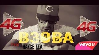 Booba - 3G (Parodie)Feat Hayce lemsi,-B3oba-hayce Tea, 4G