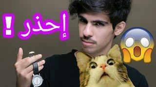 خطير ! 😱 الساحر السعودي الجوكر يقرا افكار كل من يدخل الفيديو !
