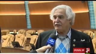 Iran made Soil Salt Stop Nano Technology product محصول فناوري نانو نمك زدايي از خاك ايران