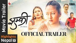 JHUMKEE - New Nepali Movie Official Trailer 2016 Ft. Dayahang Rai, Rishma Gurung, Manoj RC