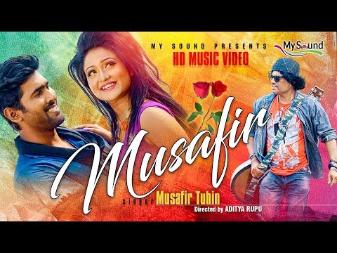 Musafir | Musafir Tuhin | Official Music Video | Bangla New Song 2018