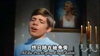 夏日最后的玫瑰(德国影片《英俊少年》插曲)海因切•西蒙斯演唱