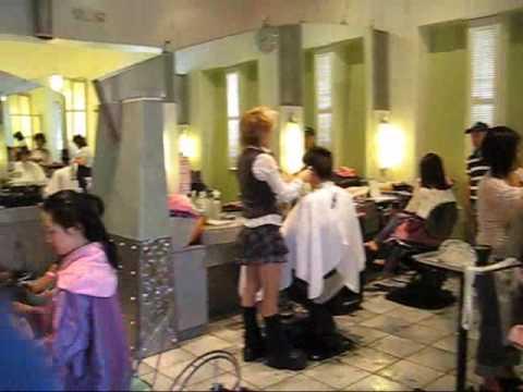 Kim SunYoung Beauty Salon (LA)