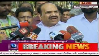 Kodiyeri Balakrishnan Speaks To The Media Regarding Threat To Pinarayi Vijayan  - Live