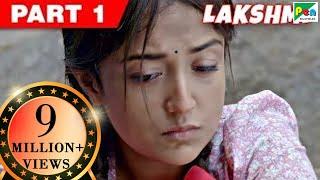 Lakshmi   Hindi Movie   Nagesh Kukunoor, Monali Thakur, Satish Kaushik   Part 1