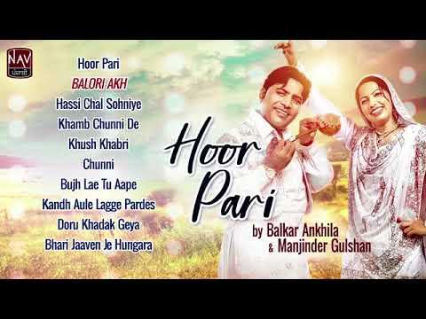 Xxx Mp4 Hoor Pari JUKEBOX Balkar Ankhila Amp Manjinder Gulshan Superhit Punjabi Audio Songs Priya Audio 3gp Sex