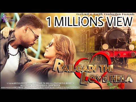 Xxx Mp4 RAIL GADI THI LOVE HELA New Sambalpuri HD Video Rajesh Photography 3gp Sex