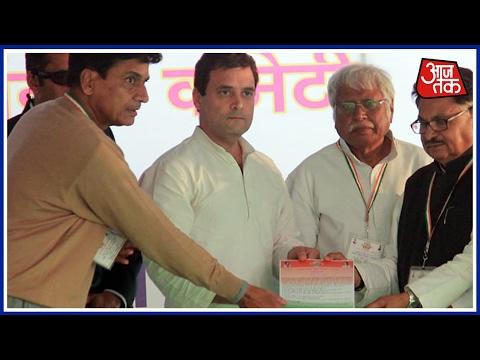 100 Shehar 100 Khabar: Congress To Declare Its Manifesto Today