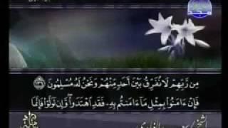 سورة البقرة كاملة بصوت الشيخ سعد الغامدي / albaqarah