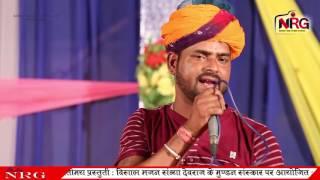 भोजाई म्हारी शहर पाण्डेरा जाऊ - राजस्थानी लाइव भजन | Jaswant Pura Live | Shravan Sendri Live 2017