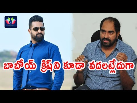 NTR new movie with Director krish || TFC