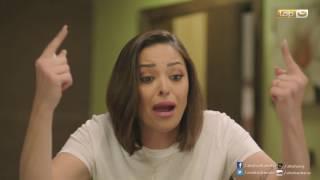 Episode 16 – Yawmeyat Zawga Mafrosa S03 | الحلقة (16) – مسلسل يوميات زوجة مفروسة قوي ج٣