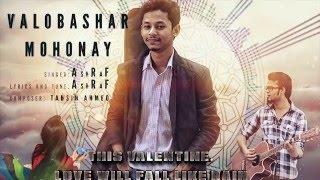 Tahsin Ft.Ashraf -Valobashar Mohonay (AUDIO)