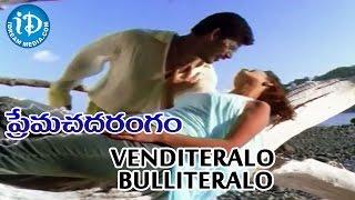 Prema Chadarangam Movie - Venditeralo Bulliteralo Video Song || Vishal || Reema Sen